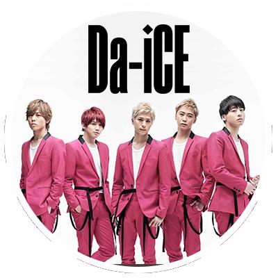 Da-iCE_Web